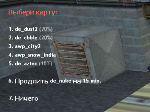 Как на сервере сделать rtv